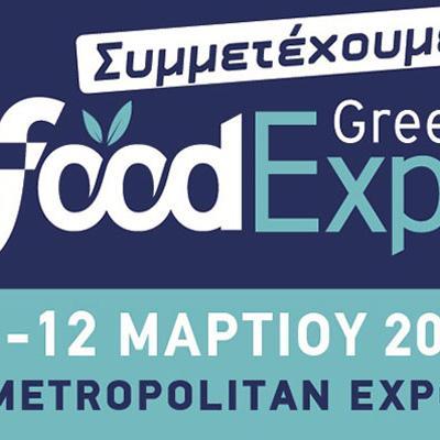 Η Φέτα Λαγκαδά Βογιατζή στην FOOD EXPO 2018